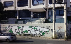 One example of the graffiti.